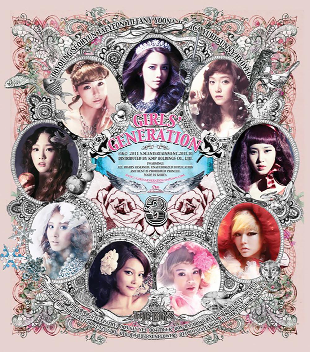 SM revela as últimas fotos: Yuri, Yoona e Seohyun  B0034105_4e85098329f8e