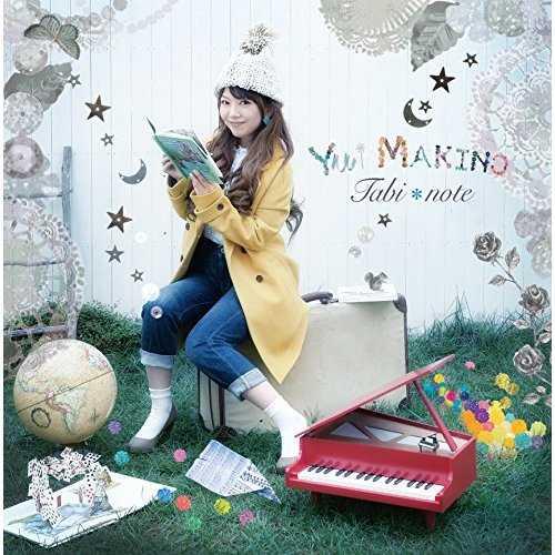 [Album] 牧野由依 – タビノオト (2015.10.07/MP4/RAR)