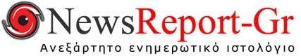 NewsReport-Gr : Ανεξάρτητο ενημερωτικό blog