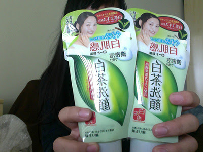 Rohto Shiro chasou green tea face wash