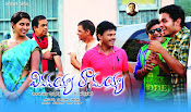 Vinavayya Ramayya movie wallpapers-thumbnail-9