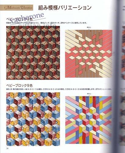схемы плетения лентами