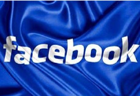 Send pictures during Facebook Chat