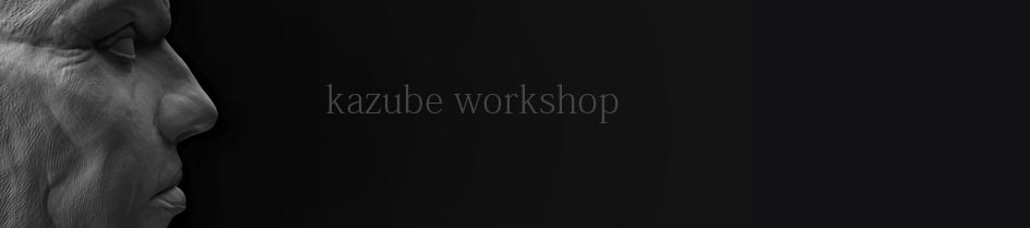 kazube workshop