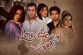 Love Life Aur Lahore