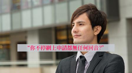 Hong kong resume