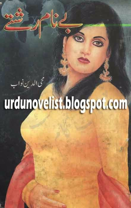 Bay Naam Rishtey By Mohiuddin Nawab