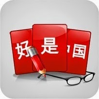 Chinese Characters Flashcards Online