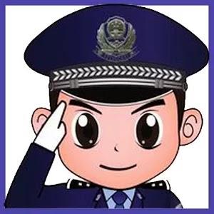شرطة الأطفال للاندرويد