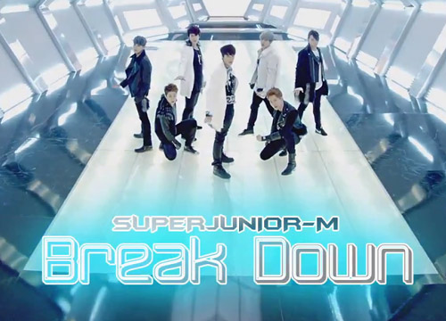 Super Junior-M Break Down