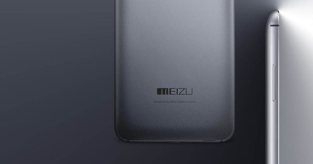 Meizu features ME5, the model to replace the filter MX5 Pro
