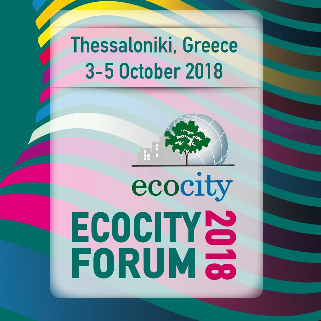 Υποστηρίζουμε - Συμμετέχουμε | Συνέδριο για την Κυκλική Οικονομία