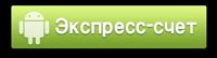 http://market.android.com/details?id=com.edb.quickdrugcalc