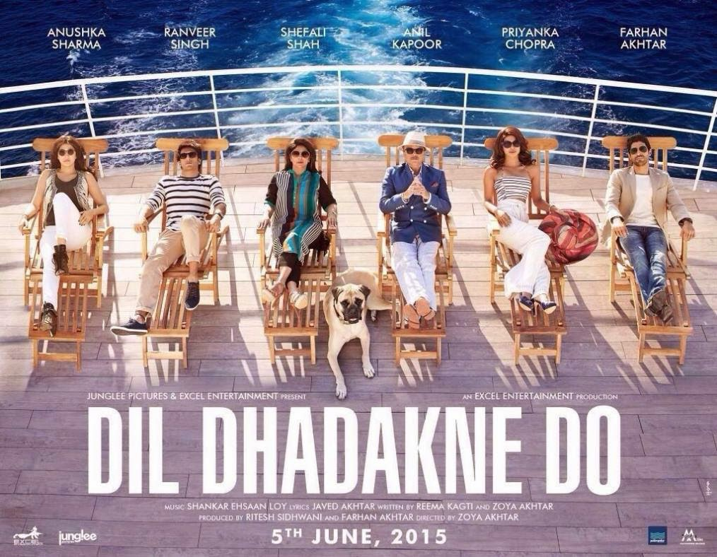 Dil Dhadakne Do (2014) First Look Posters