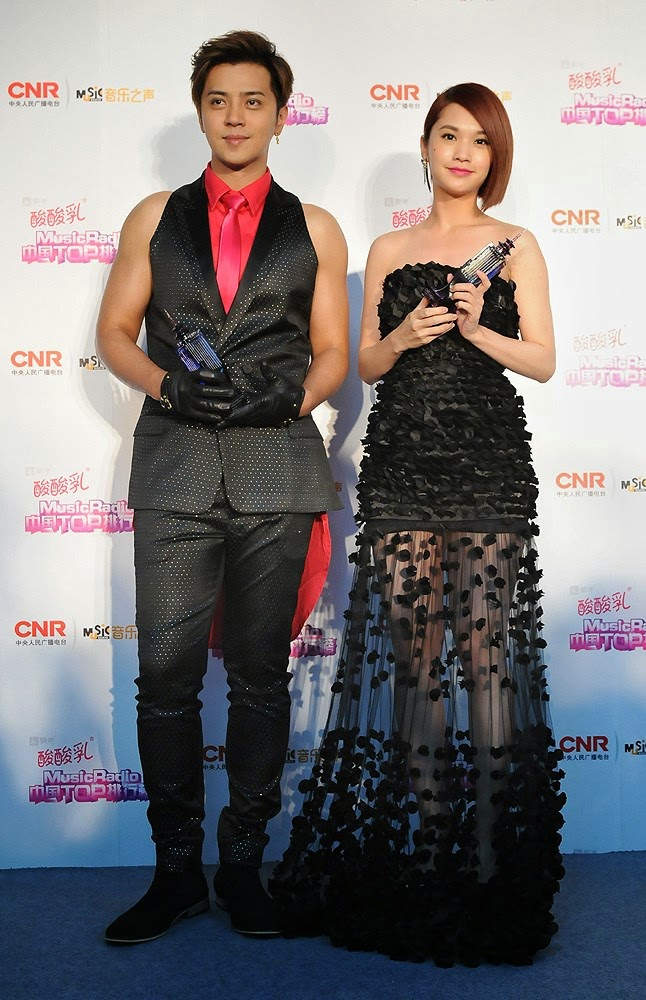 Show Luo And Rainie Yang 2013 | www.imgkid.com - The Image ...