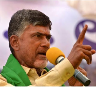 Good News : AP CM Chandrababu Speech on Unemployment