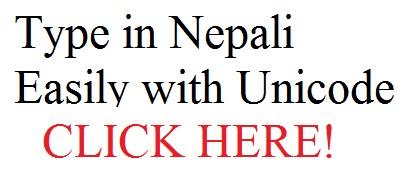 Type in Nepali