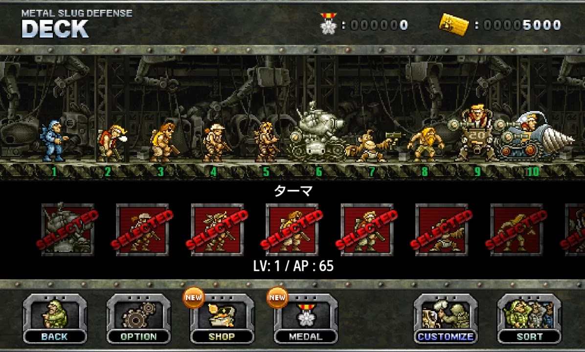 METAL SLUG DEFENSE v1.0.2 Mod [Unlimited MSPoint & Medal]