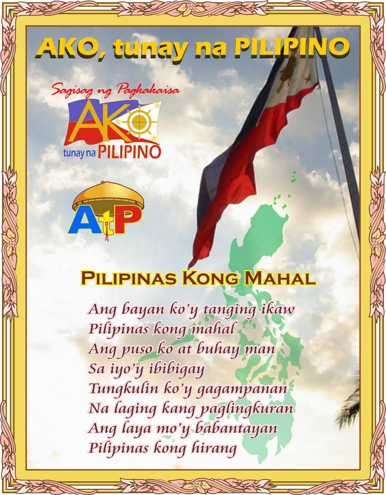 Ang pilipinas kong mahal essay