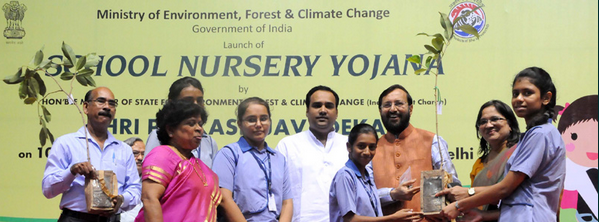 School Nursery Yojana 2015-16 | Current Affairs