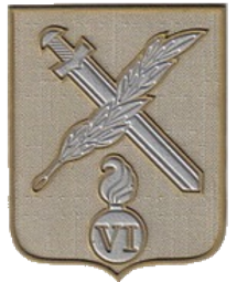 Емблема 6 омбр