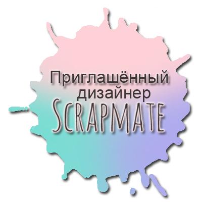 Scrapmate