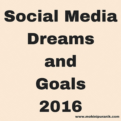 Text Image: Social Media Dreams and Goals 2016