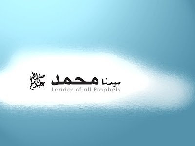 Islamic+Wallpapers+(102) ISLAMIC DESKTOP BACKGROUNDS HD