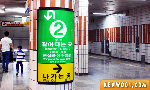 seoul subway direction