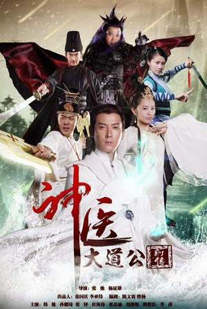 New Legend God of Medicine 2014 poster