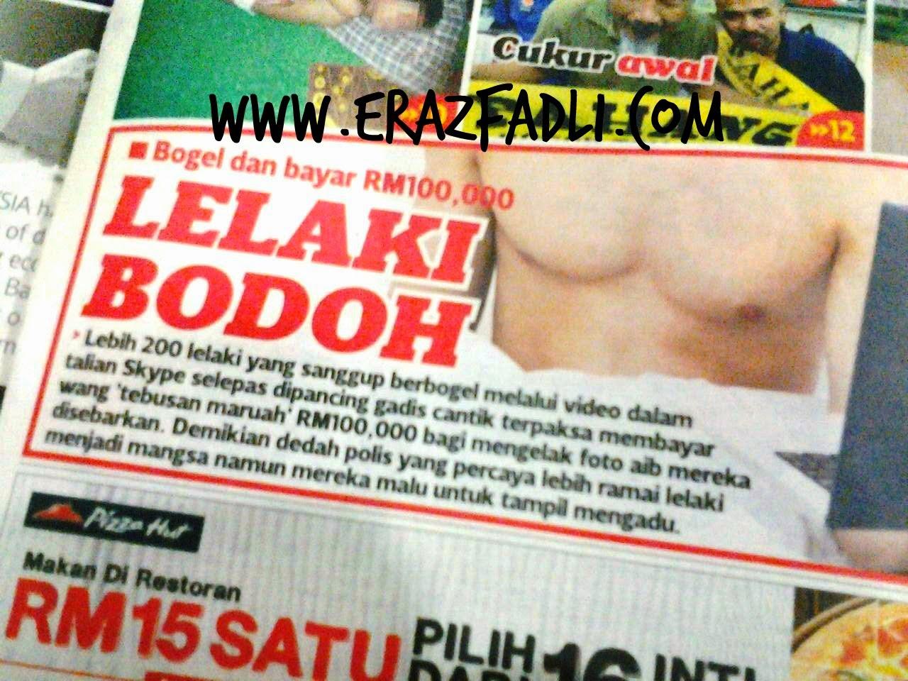 Lelaki Bodoh | Bogel dan Bayar RM 100,000