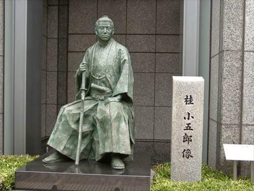 長州屋敷跡・桂小五郎像(ちょうしゅうやしきあと)