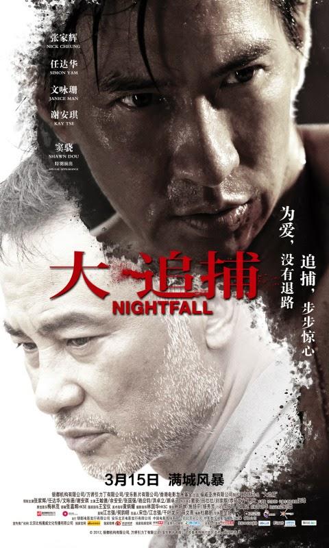 Dai zeoi bou - Nightfall (2012) ταινιες online seires xrysoi greek subs