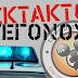 ΣΥΜΒΑΙΝΕΙ ΤΩΡΑ: Δείτε το video με τους πυροβολισμούς του 42χρόνου