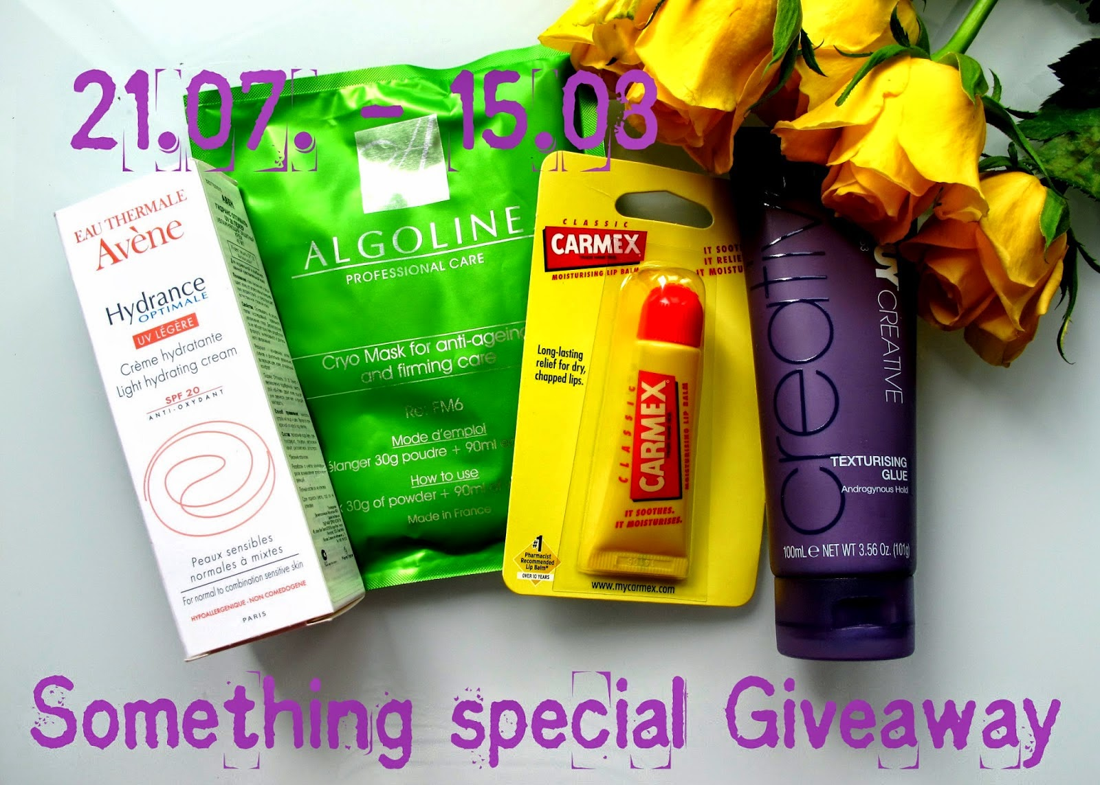 Летний Giveaway в блоге Something special