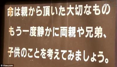 Film Dokumenter Hutan Aokigahara, taman bunuh diri di kaki  gunung Fuji, Jepang
