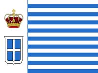 Княжество Себорга