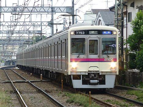 京王電鉄 快速 京王多摩センター行き9 7000系幕車