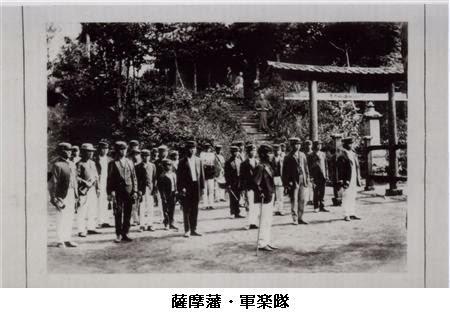 """日本初の軍楽隊(薩摩バンド): 英国人""""フェントン""""作曲の初代 """"君が代"""" を吹奏"""