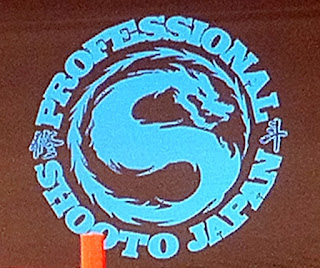 The symbol of the Professional Shooto Association, Japan.