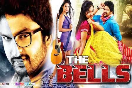 Poster Of The Bells 2016 Hindi Dubbed  300MB   Free Download Watch Online Worldfree4u