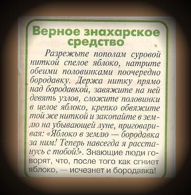 Папиллома удаление лазером белгород