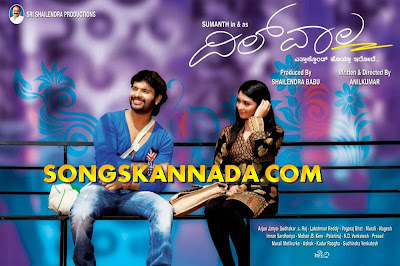 Dilwala Kannada Movie mp3 songs free download