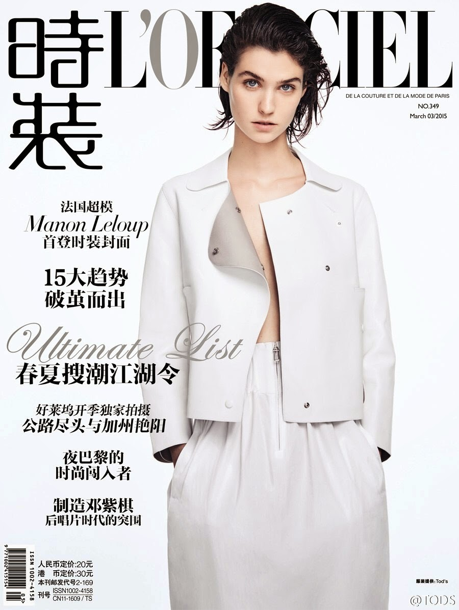 Fashion Model @ Manon Leloup by Yu Cong for L'Officiel China March 2015