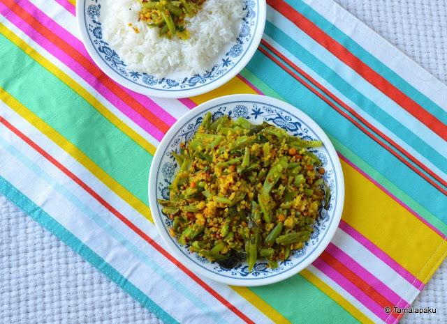 Green Beans Patoli