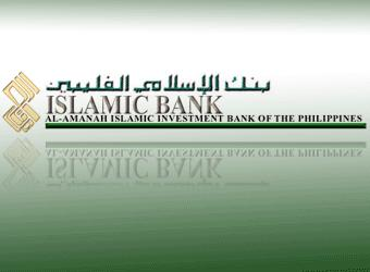 al amanah islamic investment bank of the philippines The philippines actually pioneered islamic banking with the creation of the al-amanah islamic investment bank of the philippines in 1973 spreading the wealth acronyms browser .