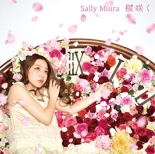 Sally Miura  三浦サリー - Sakuara Saku 桜咲く