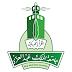 TAWARAN KEMASUKAN KE MAAHAD BAHASA ARAB DI KING ABDULAZIZ UNIVERSITY UNTUK SESI 2016/2017