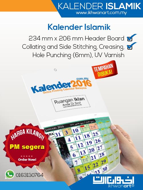 Online Printing Calendar Malaysia