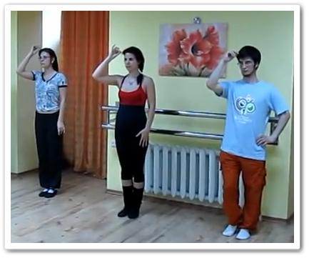 Джаз модерн - Modern jazz dance